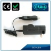 DC Holder universal digital camera battery charger