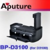 DLSR Versatile battery grip for D3100