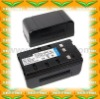 Digital Camera Battery for JVC BN-25U/22U/20U