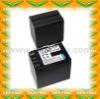 Digital Camera Battery for JVC BN-V428