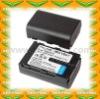 Digital Camera Battery for JVC BN-V607