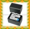 Digital Camera Battery for JVC BN-V615