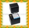 Digital Camera Battery for JVC BN-VF714U