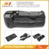 Digital SLR camera battery grip for Nikon D700 D900 D300 D300S