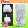 Dock Connector to Female VGA Adapter for iPad,for iPhone VGA cable