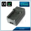 EU standard universal digital battery charger series
