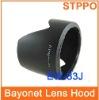 EW-83J Camera Lens Hoods For Canon EF S17-55mm/f2.8IS USM