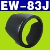 EW-83J Crown Flower Petal Lens Hood
