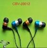 Earphones, earbuds