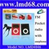 FM MINI POCKET RADIO WITH EARPHONE LMD4046