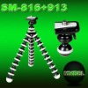 Flexible Tripod(sm-816+913) Y