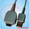 For Sony M1 Camera Cable