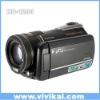 Full HD 1080P digital camcorder with 12x optical zoom & touch screen