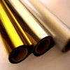 Gold/Silver Metallic Inkjet Film (wide format rolls),metallic printer,metallic gold paper