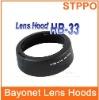 HB-33 Nikon Camera Lens Hood for AF 18-55MM f/3.5-5.6G ED