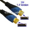 HDMI to HDMI 19Pin Cable