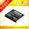 High capacity 1100mah 3.7v battery for Casio NP-40