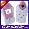 High quality Color CMOS baby monitor