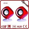 Hot 2.0 mini active speaker