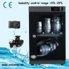 Humidity Control Cabinet--black
