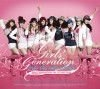K-Pop Girls Generation 1st Asia Tuor - Into the New World Korean Music CDs