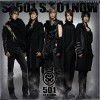 K-Pop SS501 S.T 01 Now Music CDs
