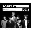 K-pop, Korean Music CD BEAST - SEASON GREETING [SO, BEAST 2011]