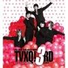 K-pop, Korean Music CD DONG BANG SHIN KI - VOL.3 (C VER. - CD + DVD)