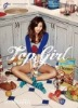 K-pop, Korean Music CD G.NA - TOP GIRL (MINI ALBUM VOL.2)