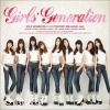 K-pop, Korean Music CD GIRLS` GENERATION - GEE (MINI ALBUM VOL.1)