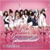 K-pop, Korean Music CD GIRLS' GENERATION - INTO THE NEW WORLD (THE 1ST ASIA TOUR) 2CD