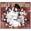 K-pop, Korean Music CD GIRLS` GENERATION - MINI ALBUM VOL.2