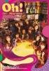 K-pop, Korean Music CD GIRLS' GENERATION - VOL.2 [OH!]