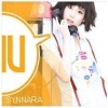 K-pop, Korean Music CD IU - VOL.1 [GROWING UP]