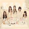 K-pop, Korean Music CD KARA - PRETTY GIRL SPECIAL EIDTION