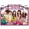 K-pop, Korean Music CD KARA - PRETTY GIRL (VOL.2 MINI ALBUM)
