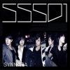 K-pop, Korean Music CD SS501 - COLLECTION