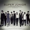 K-pop, Korean Music CD SUPER JUNIOR - VOL.4 REPACKAGE