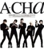 K-pop, Korean Music CD SUPER JUNIOR - VOL.5 [A-CHA](REPACKAGE)