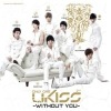 K-pop, Korean Music CD UKISS - VOL.1 [U-KISS ONLY ONE]