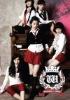 K-pop, Korean Music CD WONDER GIRLS - THE WONDER BEGINS (SINGLE)