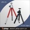 KJStar Distributer Price Webcam Mini Tripod camera accessory distributer tripod(Z02-X)