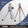 KJStar Mini Tripod stand for Coby cam (Z05)