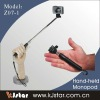 KJstar Quick Pod, Arm Extending Self Portrait Device ( Z07-1 )