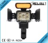 LED video camera lights,HVL-LBPS900 video camera light