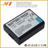 LP-E10 Replacement Camera Battery for Canon Rebel T3