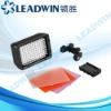 LW-LED01 LEADWIN 126 pieces LED camera video lamp light