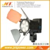 Led Camcorder Lamp LED-5010