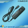MA-J Remote Switch for RM-UC1