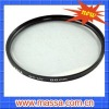 MASSA Professional MC-UV Filter Multi Coated Green Filter Waterproof